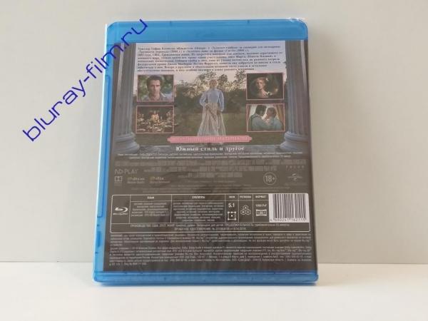 Роковое искушение (Blu-ray)