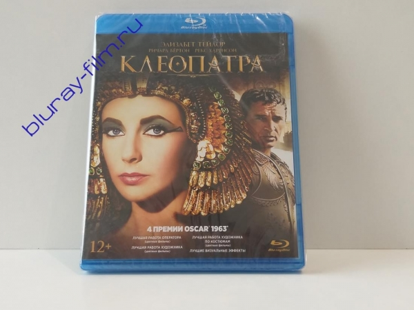 Клеопатра (2 Blu-ray)