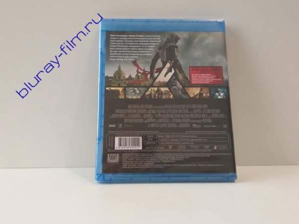 Кредо убийцы (Blu-ray)