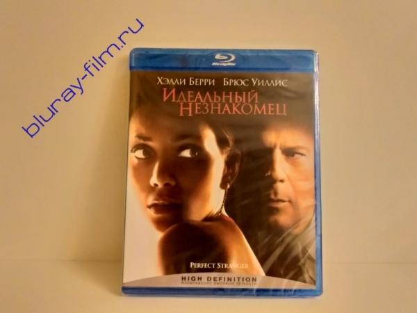 Идеальный незнакомец (Blu-ray)