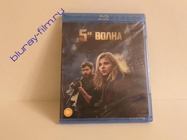 Пятая волна (5 волна) (Blu-ray)