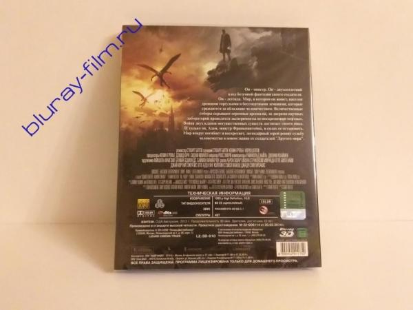 Я, Франкенштейн 3D (Blu-ray)