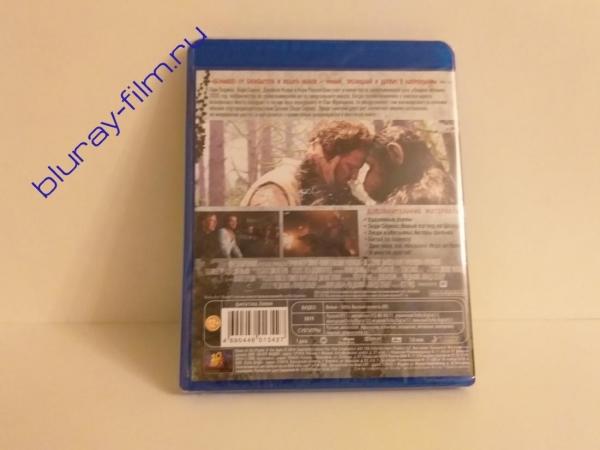 Планета обезьян: Революция (Blu-ray)