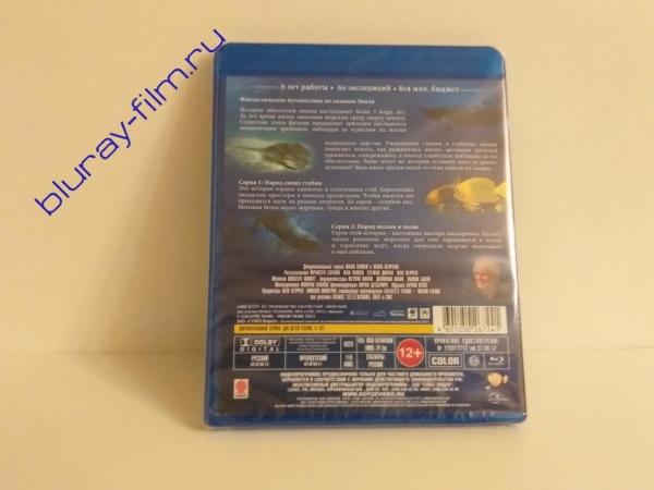 Жители океанов: Часть 1 (Blu-ray)