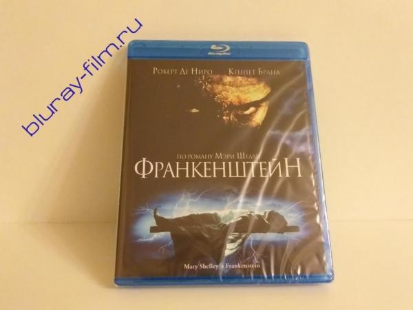 Франкенштейн (Blu-ray)