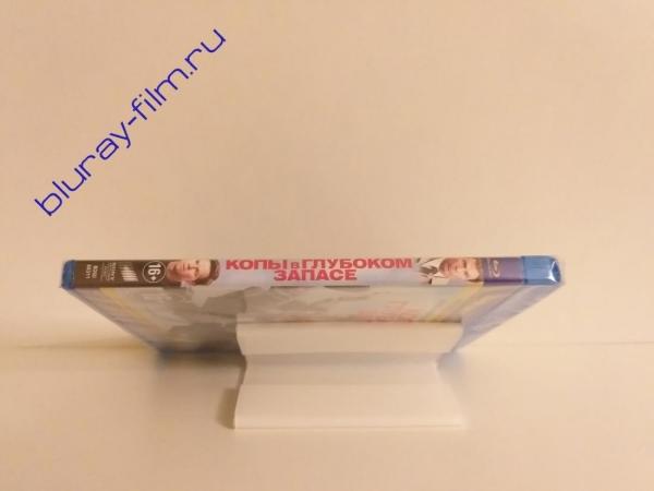 Копы в глубоком запасе (Blu-ray)