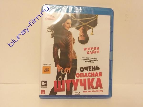 Очень опасная штучка (Blu-ray)