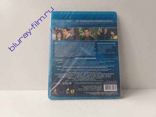 Управление гневом (Blu-ray)