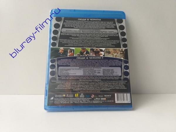 Люди в черном / Люди в черном II (2 Blu-ray)