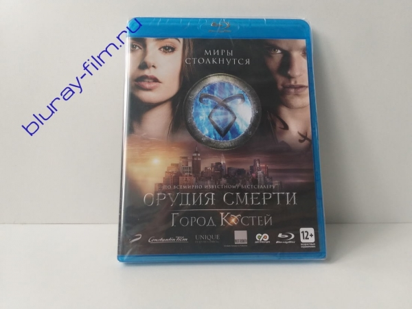 Орудия смерти: Город костей (Blu-ray)
