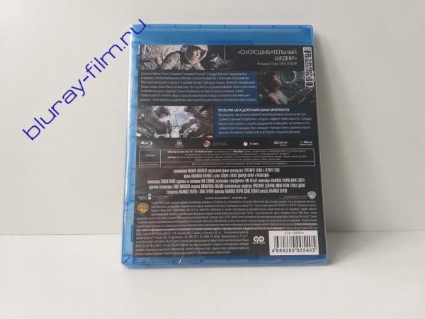 Гравитация (Blu-ray)