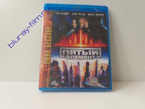 Пятый элемент (Blu-ray)