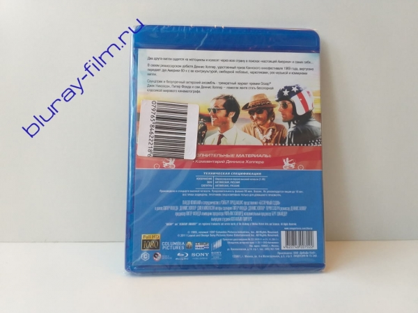 Беспечный ездок (Blu-ray)