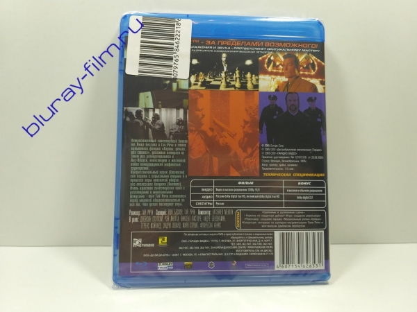 Револьвер (Blu-ray)