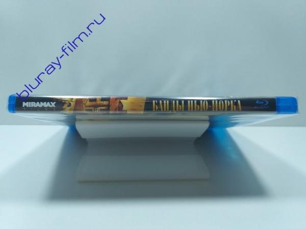 Банды Нью-Йорка (Blu-ray)