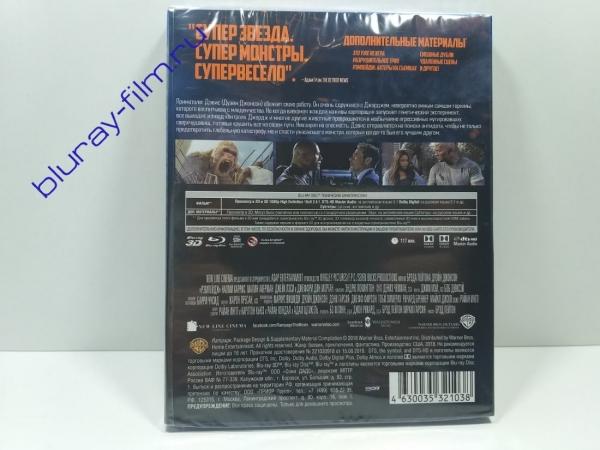 Рэмпейдж 3D и 2D (2 Blu-ray)