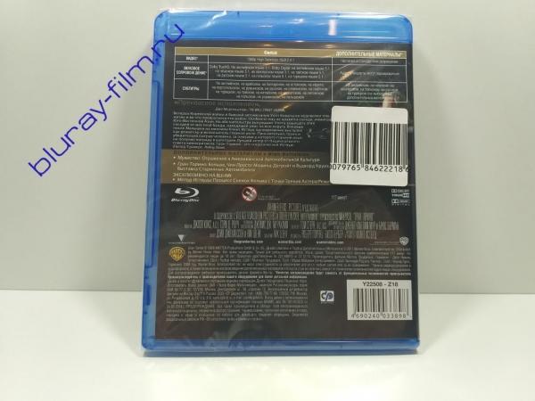 Гран Торино (Blu-ray)