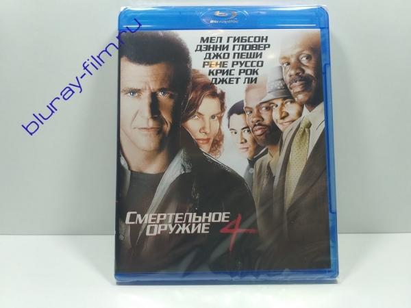 Смертельное оружие 4 (Blu-ray)