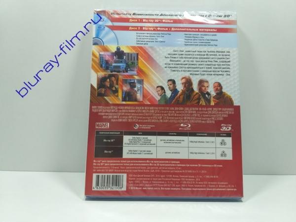 Человек-муравей и Оса (3D Blu-ray + Blu-ray)