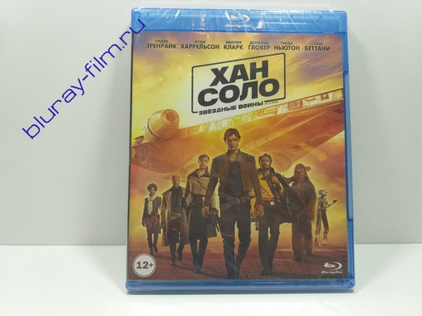 Хан Соло: Звёздные войны. Истории (2 Blu-ray)