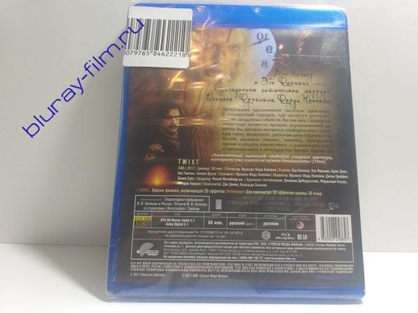 Между (Blu-ray)
