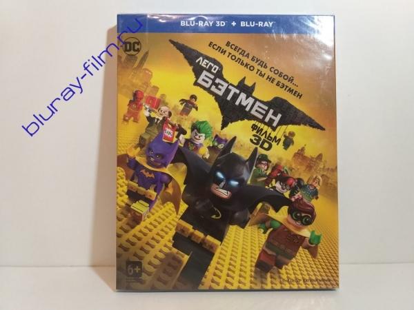Лего Фильм: Бэтмен 3D и 2D (2 Blu-ray)