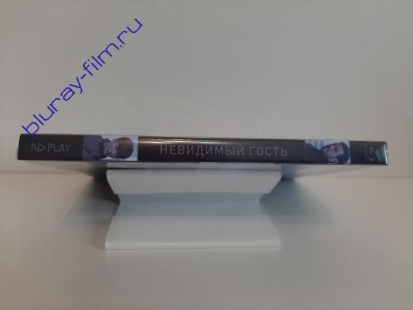 Невидимый гость (Blu-ray)