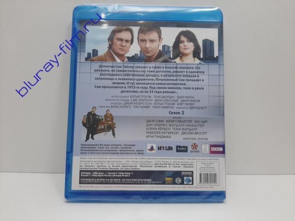 Жизнь на Марсе: Сезон 2, серии 1-8 (Blu-ray)