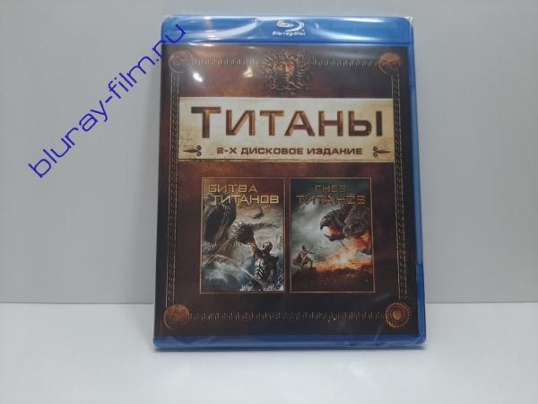 Титаны (2 Blu-ray)