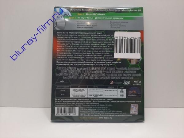 Миссия Дарвина 3D (Blu-ray)