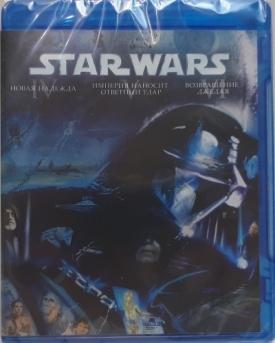 Звездные войны: Трилогия, эпизоды 4-6 (3 Blu-ray)