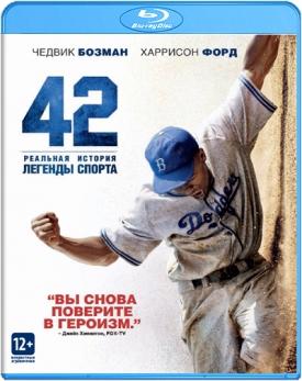 42 реальная история легенды спорта