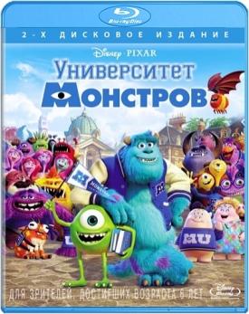 Университет монстров (2 Blu-ray)