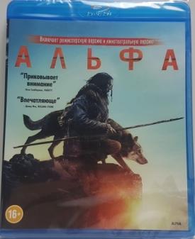 Альфа (Blu-ray)