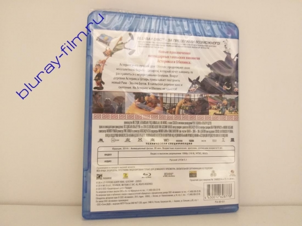 Астерикс: Земля Богов (Blu-ray)