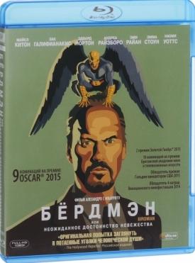 Бёрдмэн (Blu-ray)