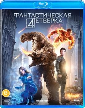 Фантастическая четверка (Blu-ray) 2015