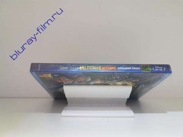 История игрушек 3: Большой побег (2 blu-ray)