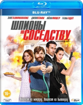 Шпионы по соседству (Blu-ray)
