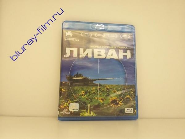 Ливан (Blu-ray)