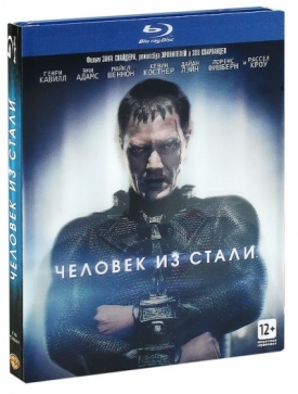 Человек из стали (Blu-ray)