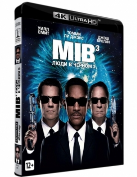 Люди в черном 3 (4K UHD Blu-ray)