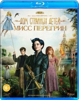 Дом странных детей Мисс Перегрин (Blu-ray)
