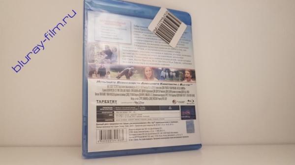 Так себе каникулы (Blu-ray)