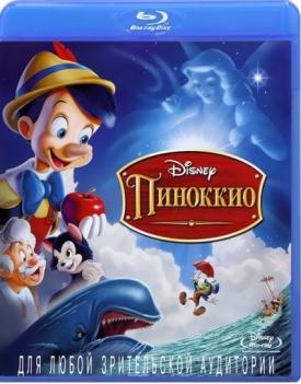 Пиноккио (Blu-ray)