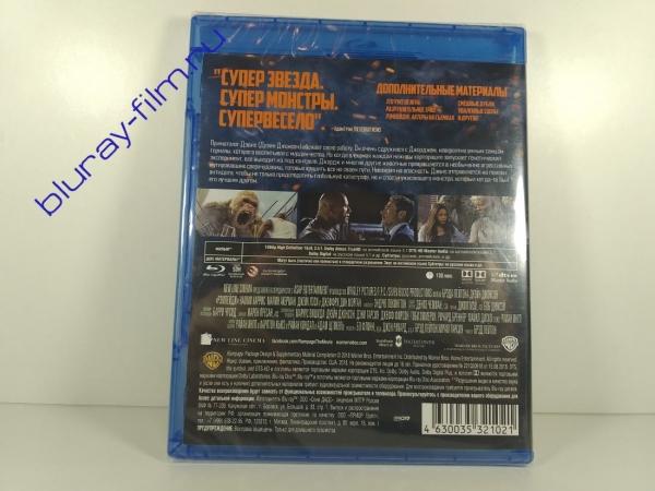 Рэмпейдж (Blu-ray)