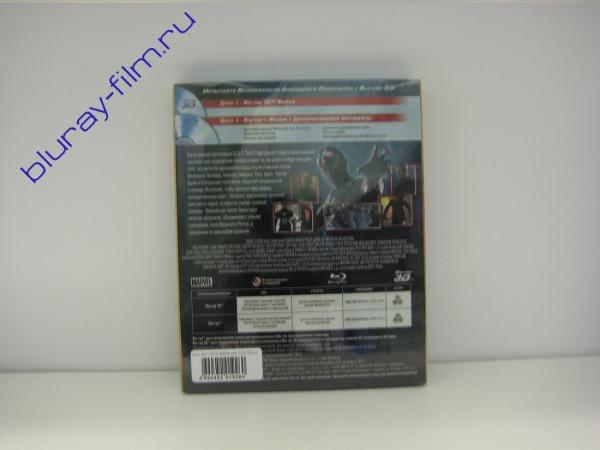 Мстители: Эра Альтрона 3D + Blu-ray 2D