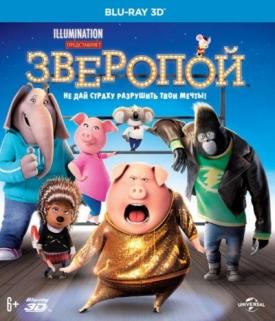 Зверопой 3D (Blu-ray)