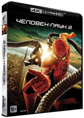 Человек-Паук 2 (4K UHD Blu-ray)