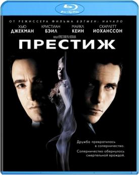 Престиж (Blu-ray)